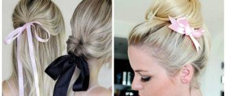 Cintas para el pelo- ideas para pelo de diferente longitud