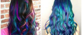 Color galaxia- ideas para peinados ovalados de moda