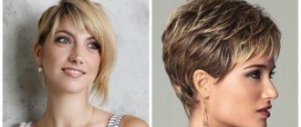 Cortes de pelo de joven- peinado bob moderna para chicas jovenes