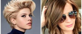 Cuidado del cabello- variedades de peinados para mujeres