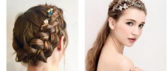 Peinados de princesas- mejores tendencias actuales para amantes de moda