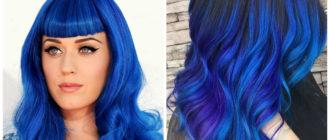 Pelo azul- esto es popular tambien entre las celebridades