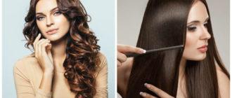 Consejos para el cabello- tratamiento de pelo para conservar la salud