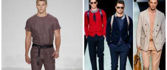 Cortes de cabello hombre 2018- tendencias interesantes masculinos