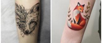 Tatuaje de zorro- hay una leyenda india sobre estos animales