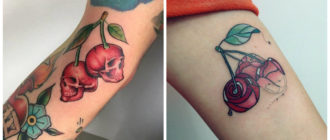 Tatuajes de cerezas- con ello las chicas quiere mostrar su sexualidad