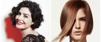 Cortes de pelo 2019- algunas ideas que estan de moda