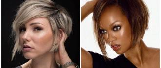 Cortes de pelo bob 2019- que peinados estan de moda