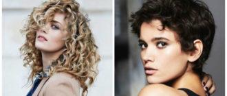 Peinados rizados 2019- ideas que pueden ayudarte