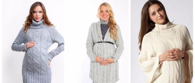 Moda para embarazadas 2019- como crear una apariencia de moda