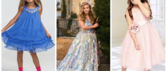 Moda para niñas 2019- idea sde desfiles de moda